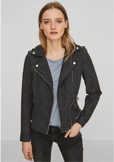 """Куртка """"WORLD"""""""