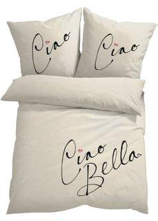 Постельное белье Белла, поликоттон (кремовый) Bonprix