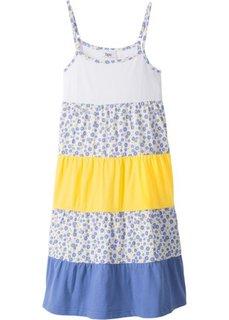Сарафан на лето (белый/лиловый/желтый) Bonprix