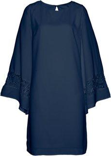 Платье-кафтан с кружевом (темно-синий) Bonprix