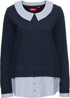 Свитшот со вставкой под блузку и длинным рукавом (темно-синий) Bonprix
