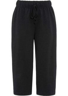 Удобная юбка-брюки (черный) Bonprix