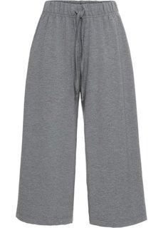 Удобная юбка-брюки (серый меланж) Bonprix