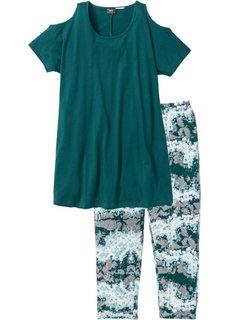 Пижама (сине-зеленый с рисунком) Bonprix