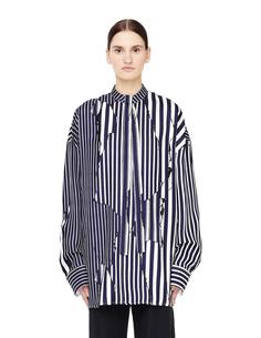 Шелковая блузка в полоску Haider Ackermann