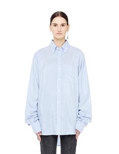 Хлопковая рубашка в полоску Faith Connexion