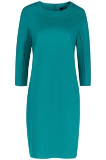 Платье-футляр La Reine Blanche