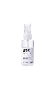 Масло для волос ghost oil - VERB