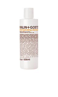 Шампунь gentle hydrating - MALIN+GOETZ