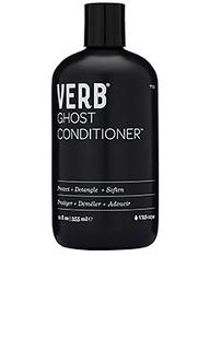 Кондиционер для волос ghost conditioner - VERB