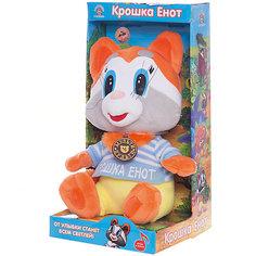 """Мягкая игрушка Мульти-Пульти """"Крошка Енот"""", 25 см (звук)"""