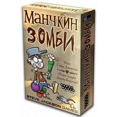 "Настольная игра Hobby World ""Манчкин"" Зомби"