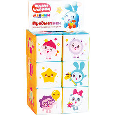 """Мягкие кубики Мякиши """"Малышарики"""" Предметики"""