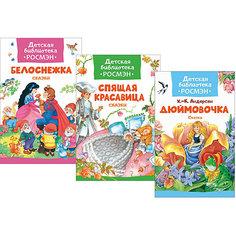 """Комплект Росмэн """"Детская библиотека"""" для девочек"""