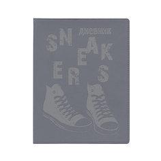 Дневник школьный Альт «Кеды», серый