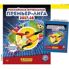 "Альбом Panini ""Футбол 2017-2018"", 15 наклеек"