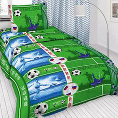 Детское постельное белье 1,5 сп Letto, Футбол