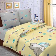 Детское постельное белье 1,5 сп Letto, Коржик, желтый