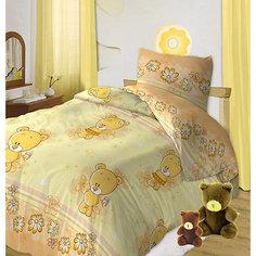 Детское постельное белье 3 предмета Кошки-мышки, Мишутки, желтый