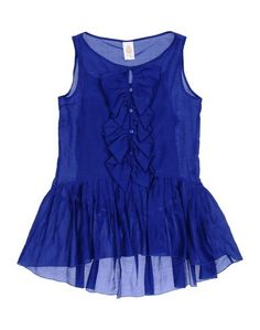 Блузка Dondup Dqueen