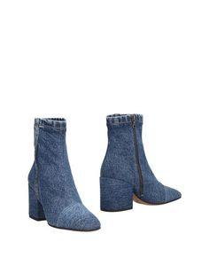 Полусапоги и высокие ботинки Dries Van Noten
