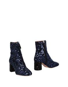 Полусапоги и высокие ботинки Rochas