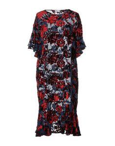 Платье до колена P.A.R.O.S.H.