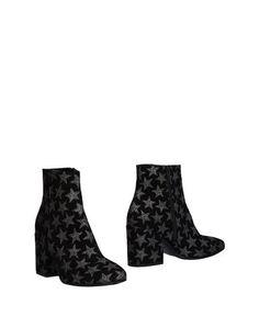 Полусапоги и высокие ботинки Formentini