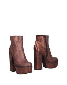 Полусапоги и высокие ботинки I Dont Care