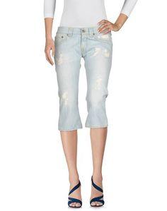 Джинсовые брюки-капри Seventy Sergio Tegon