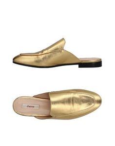 Купить женская обувь в интернет-магазине Lookbuck   Страница 1400 c02d71c69f4