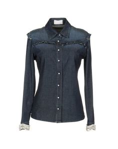 Джинсовая рубашка Cristinaeffe