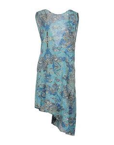 Платье до колена Zadig & Voltaire