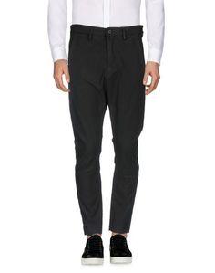 Повседневные брюки PoÈme BohÈmien