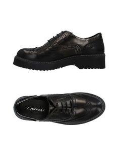 Обувь на шнурках Kharisma