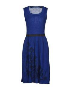 Платье до колена Pois