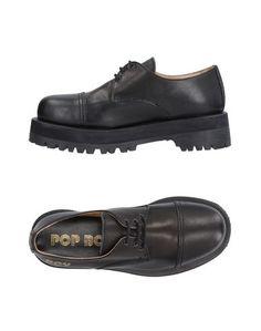 Обувь на шнурках POP BOY