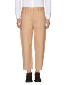 Повседневные брюки Maison Flâneur