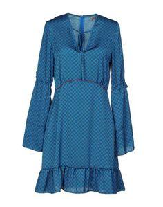 Короткое платье ..,Merci