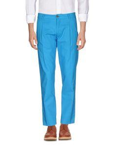Повседневные брюки NEO Modena