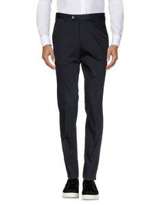 Повседневные брюки Sartore