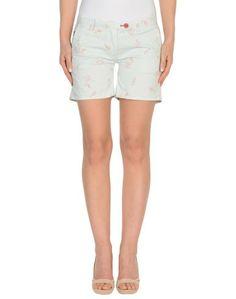 Повседневные шорты Superpants
