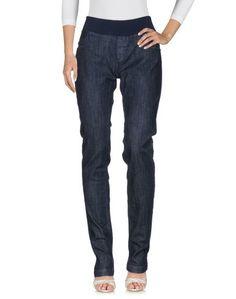 Джинсовые брюки Pietro Brunelli