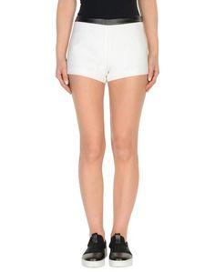 Повседневные шорты Karl Lagerfeld