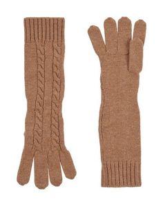 Перчатки Alta Naran