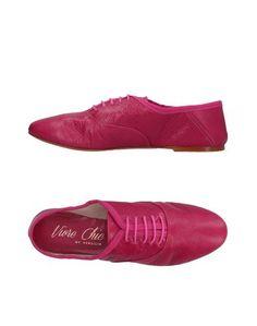 Обувь на шнурках Vivere Chic by Versilia