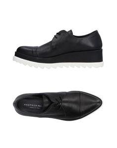 Обувь на шнурках Another Project