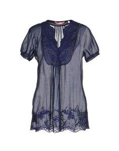 Блузка Nouvelle Femme