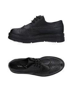 Обувь на шнурках Stellaberg