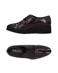 Обувь на шнурках Paola Ferri